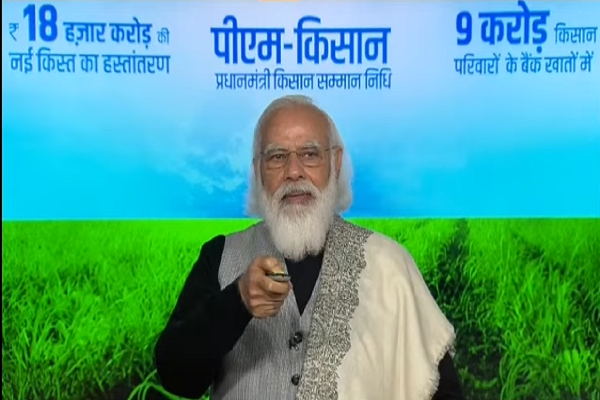 PM-Kisan: Prime Minister Modi has released Rs 2,000 assistance to 9 crore farmers.