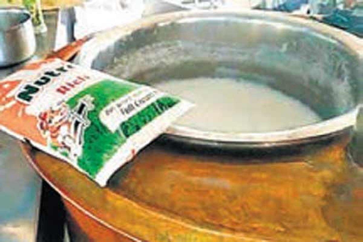 Pocket Milk
