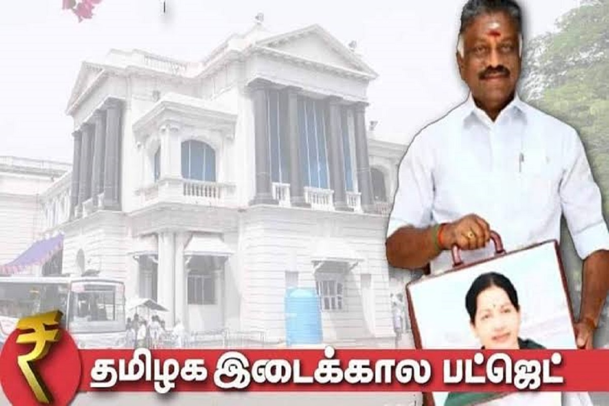 Tamilnadu Budjet
