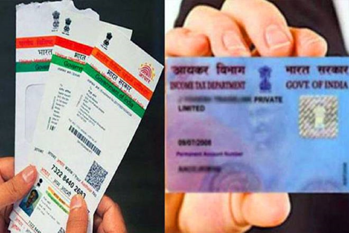 Failure to connect PAN and Aadhaar card will result in a fine of Rs 10,000!