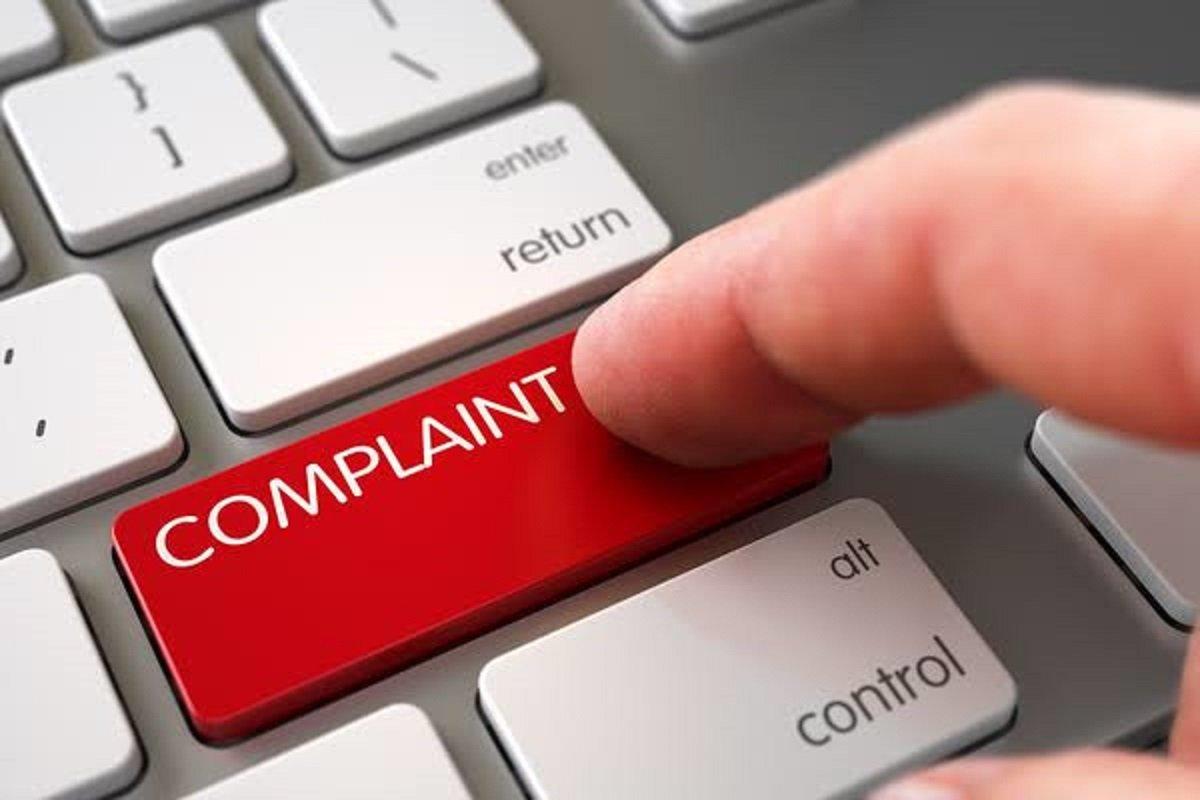 Insurance Complaints