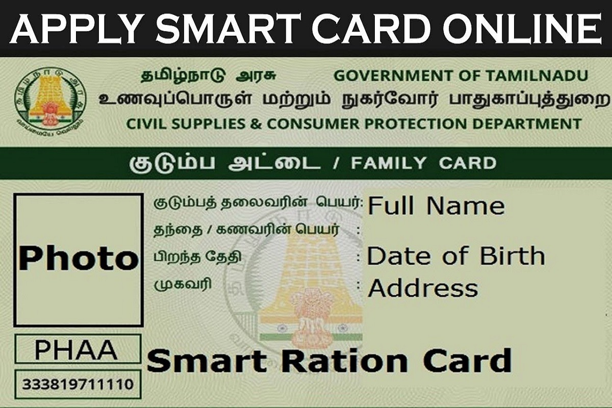 4 crore ration cards canceled - cardholders shocked!