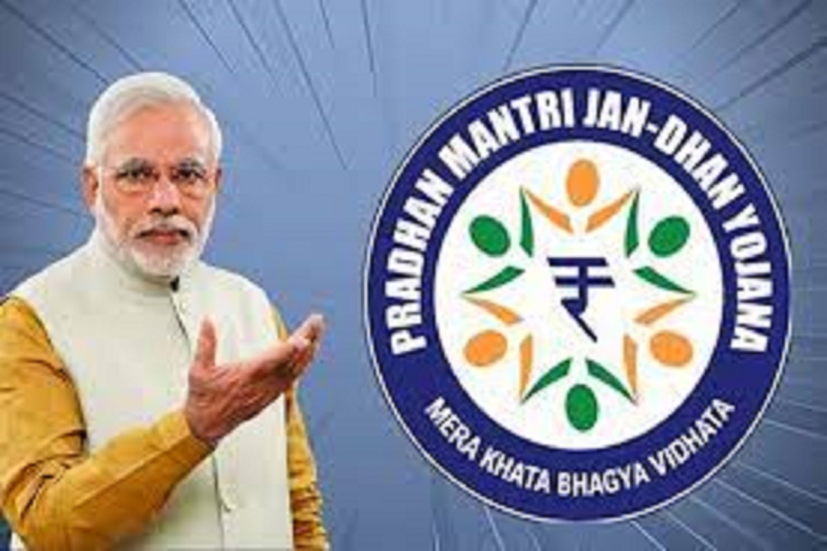 PMJDY: Even if you don't have money in your bank account, you can withdraw Rs 5,000!
