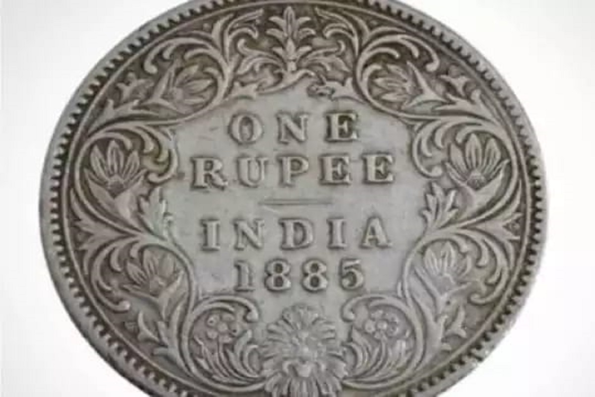 1 Rs Coin