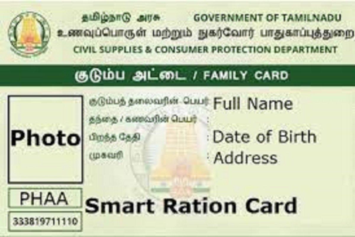 Rs 7,000 per month for Tamil Nadu ration cards? Full details inside!