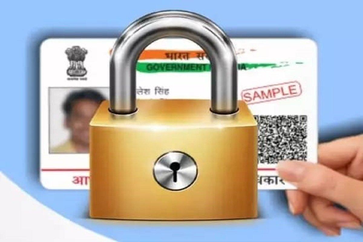 Aadhar Card Locking