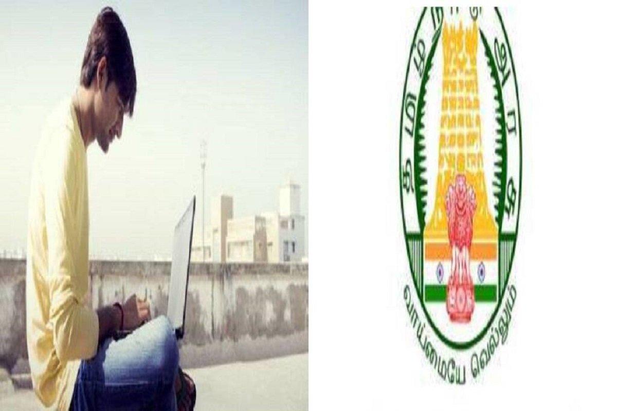 Government of Tamil Nadu Free Training for TNPSC Exam Online!