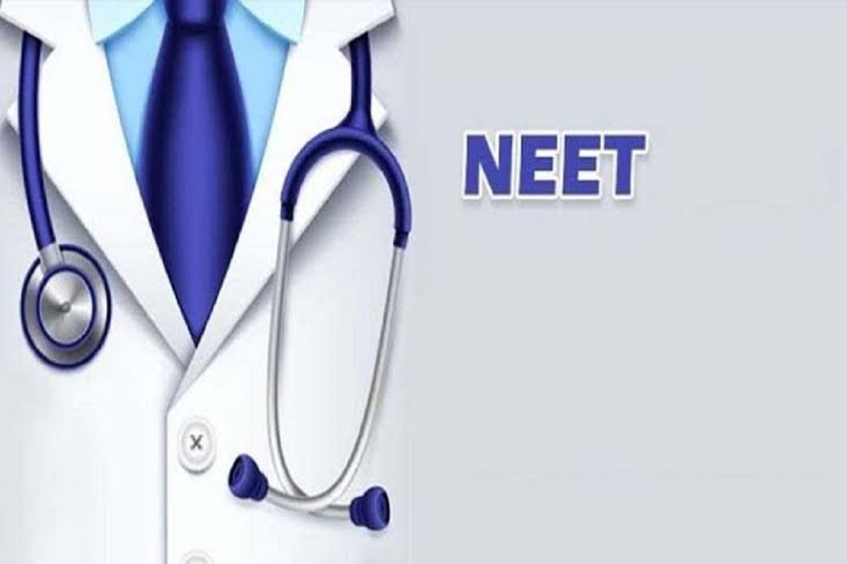 Neet Exam: Today is the last day to apply online!