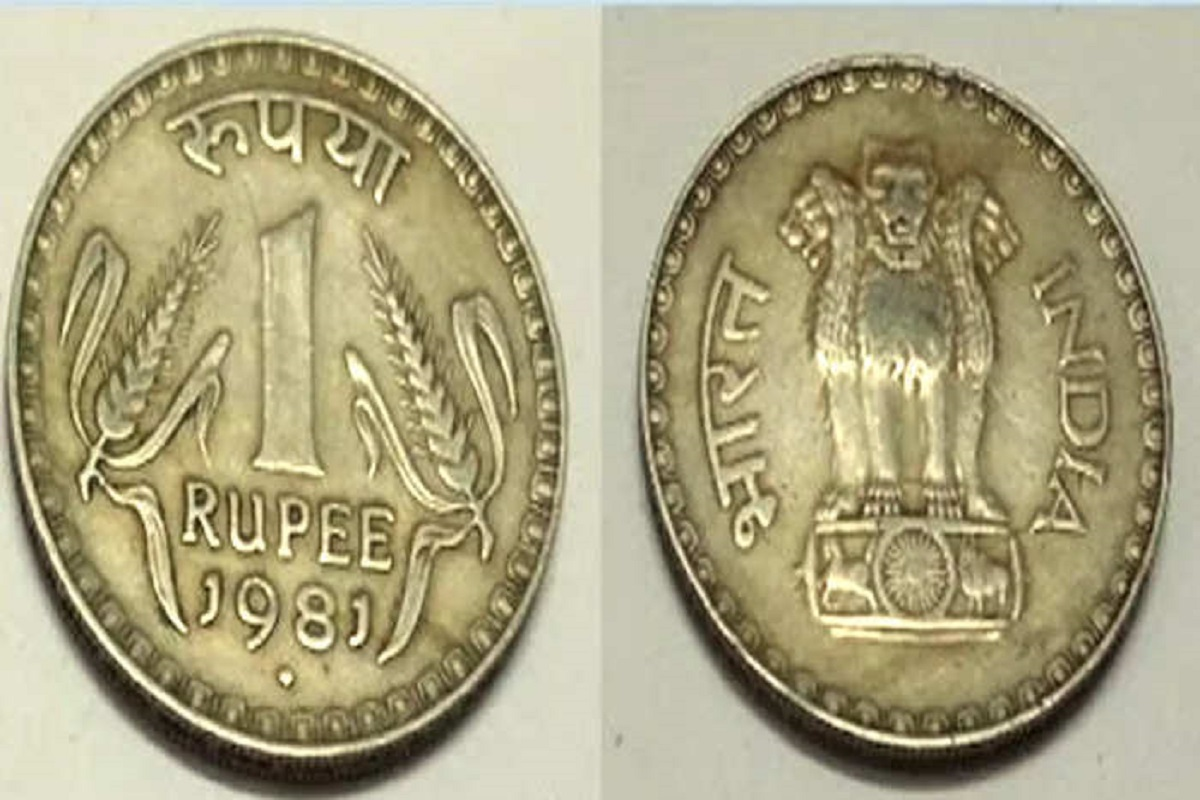 Do you have this Rs.1 coin? Then become a millionaire!