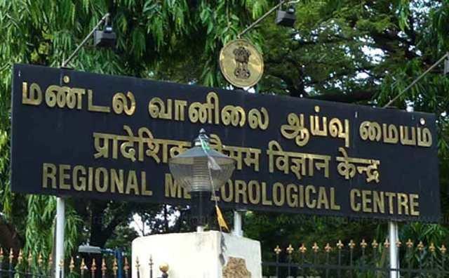 Regional Meteorological Department