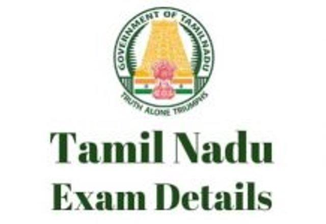 TN Exam Details