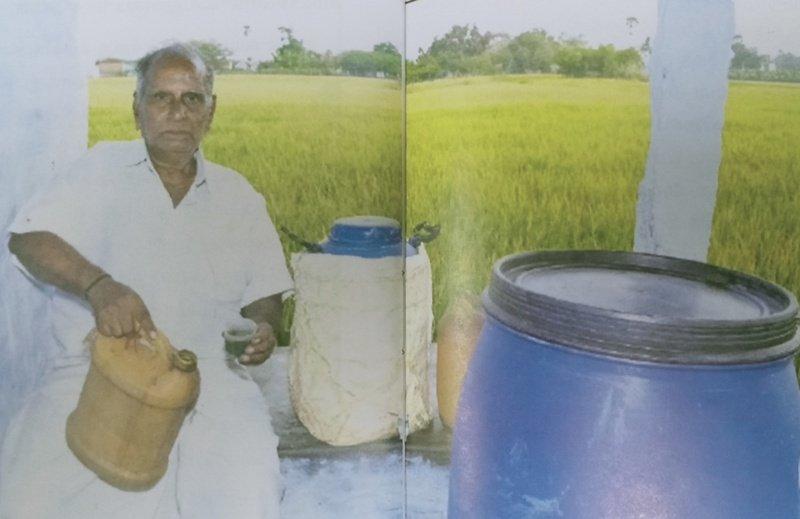 subramaniyan organic farming