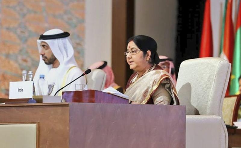 Former External Minister