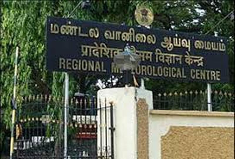 Meterological Centre