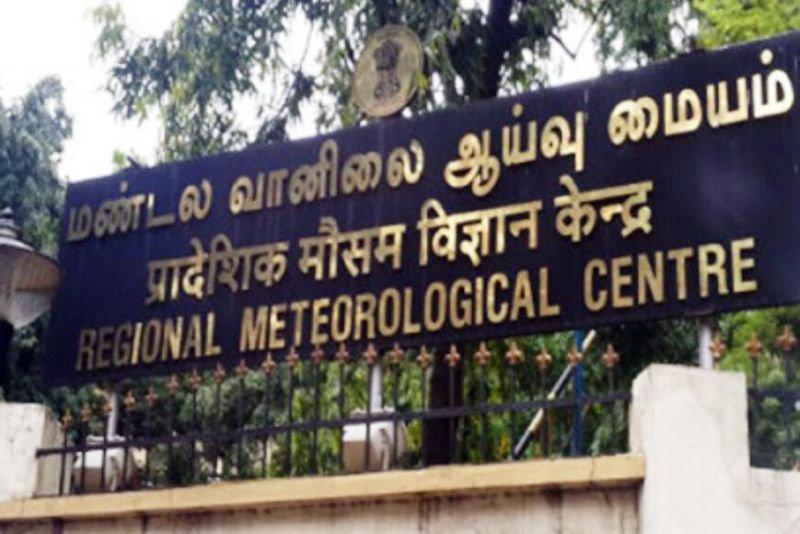 Meteorological Department