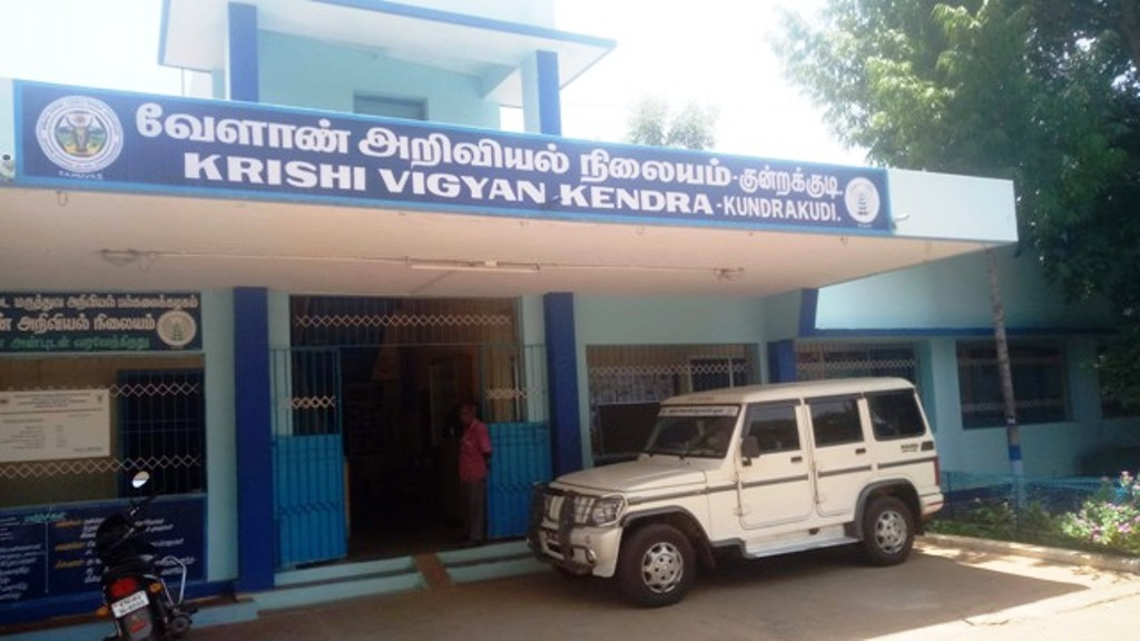 One of the best KVK in Tamilnadu