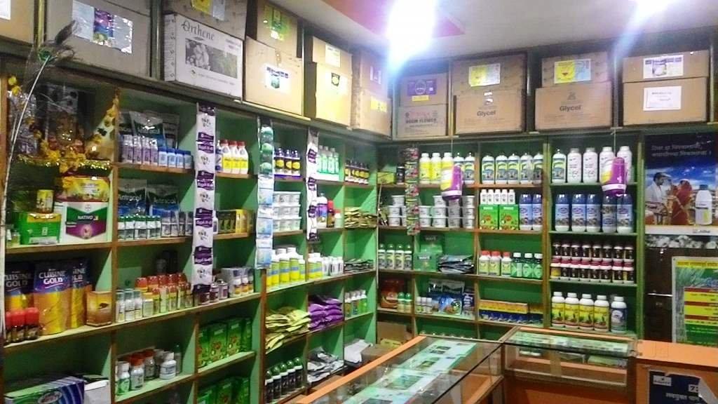 Fertilizer shop