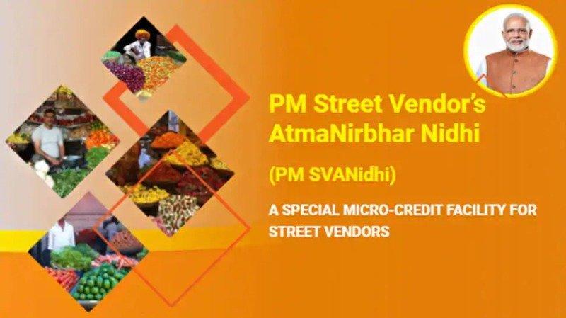 PM SVANidhi App