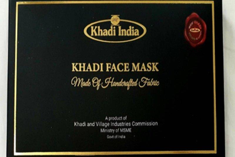 Khadi gift box of silk masks