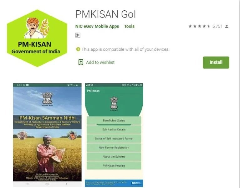 How to downlaod pm kisan app