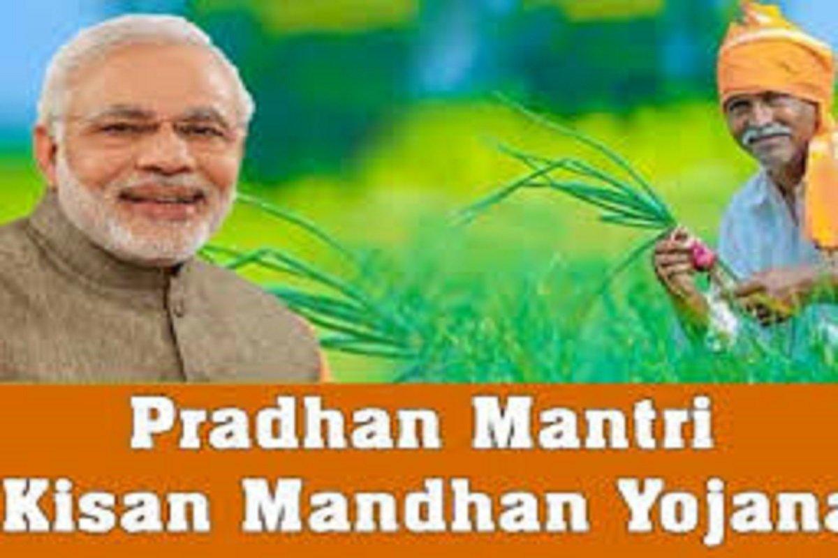 Pradhan mantri kisan mandhan yojana