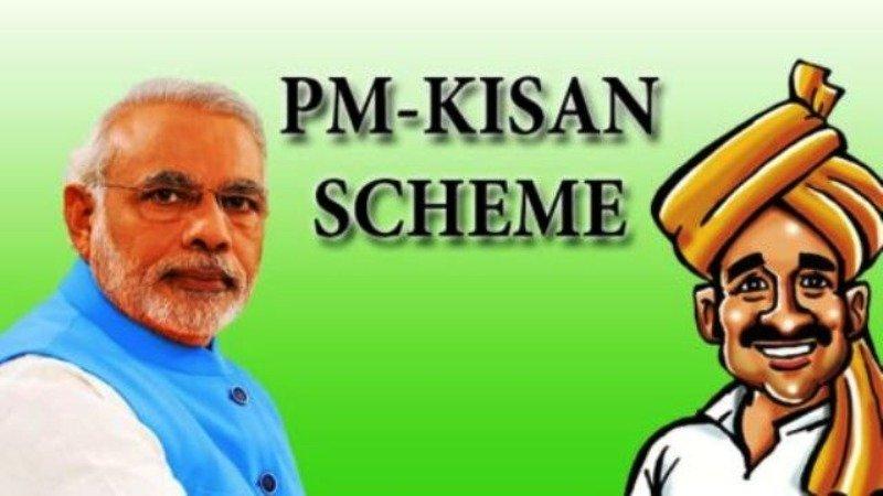 inquiry in irregularities of Pm kisan