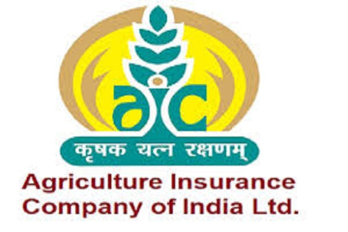 Tanjore farmers Crop Insurance Compensation announced
