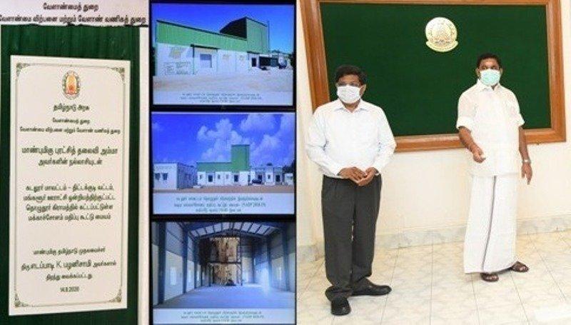 value added centre in cuddalore