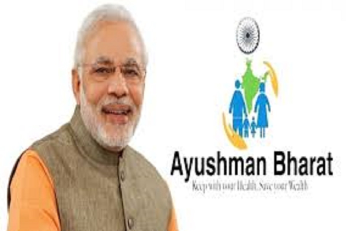 Ayushman Bharat project for middle class