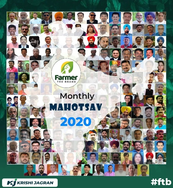Mahotsav 2020