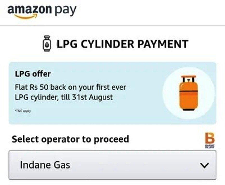 cash back for cylinder