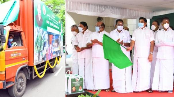 Chief Minister Edappadi Palanisamy has started a scheme to provide concentrated rice in ration shops