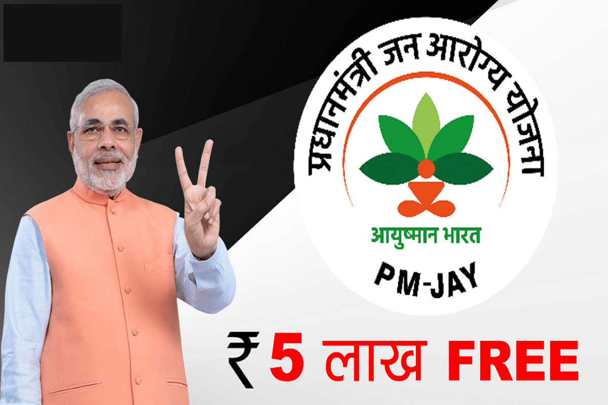 5 lakh rupees Health Insurance Policy - How to Join Central Government's Ayushman Bharat Scheme?