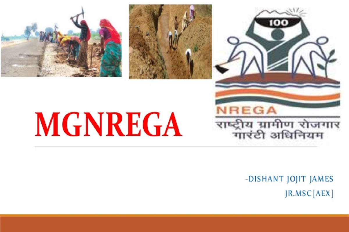 Recruitment of 44 posts in MGNREGA - With only 4 days left, go ahead!