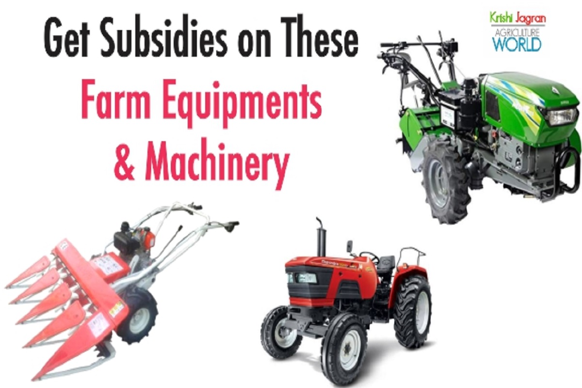 Are you ready to invest 80% subsidy-20% from the Central Government to set up a farm machinery bank?