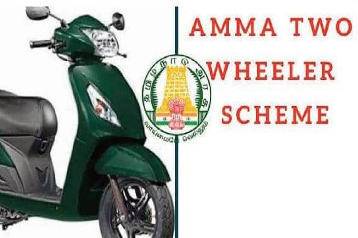 50% subsidy on AMMA two-wheeler - call for support ladies!